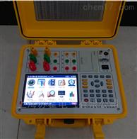 变压器空负载参数及容量测试仪