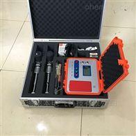 GY9005智能电缆识别仪刺扎器全套