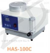 HAS-100B/D HAS-2A/6A空气采样器