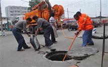 市政污水管道疏通