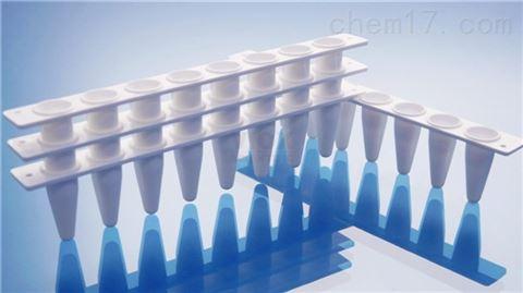 0.1ml 熒光定量PCR乳白色八聯管