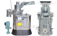 JL-FSL-5S水冷持续投料粉碎机