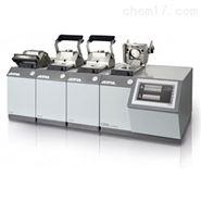 ATM OPAL X-PRESS模塊式熱鑲嵌機