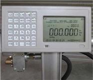 JH-GZC液体灌装称-液体称重灌装机秤