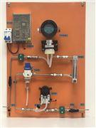 臭氧尾气 /排气检测仪