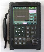 真彩式數字超聲波探傷儀(一鍵校準)
