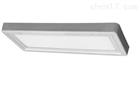 NFC9137A海洋王NFC9137A-led低顶灯