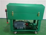 压板式-加压滤油机
