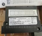 AB plc模块1769-L35E价格优惠