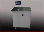 ZLS-25D/T型氦質譜檢漏儀