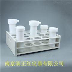 正紅廠家直供PTFE(四氟)試管架可定制