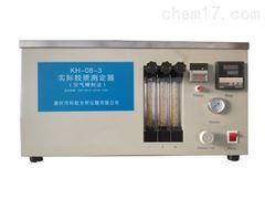 Kh-8019实际胶质测定器报价