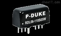 PDL06-48S12W PDL06-24S24博大稳压电源PDL06-24D12W PDL06-24D15W