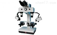 VMC60B比较显微镜