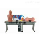 TAH/XF9000A智能型網絡多媒體胸腹部檢查綜合教學系統