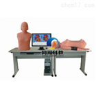 TAH/XF9000BD智能型网络多媒体胸腹部检查综合教学系统