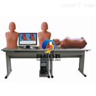 TAH/XF7000D智能型网络多媒体胸腹部检查听诊教学系统