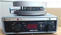 HMS-520进口加热磁力搅拌器