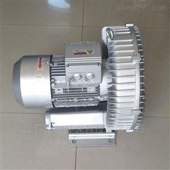 RH-710H-3耐高温高压鼓风机,隔热高压风机