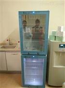 上下兩開門專用冰箱