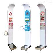 脂肪体检仪一体式身高体重血压心率体检机