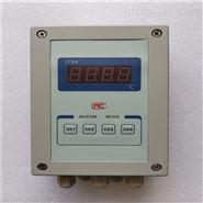 XTRM溫度遠傳監測儀生產廠家