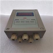 温度远传监测仪XTRM-2210AN、XTRM-3210AN