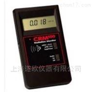 CRM100放射性射线检测仪