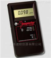 Inspector Alert V2多功能射线检测仪