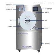 上海申安WDZX-200KC卧式蒸汽灭菌器