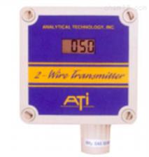美国ATI 有毒气体检测仪