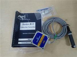 美国ATI B12过氧化氢气体检测仪