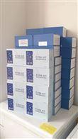 CY2256A仓鼠组织蛋白酶K(cath-K)ELISA试剂盒