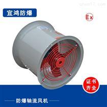 低噪音防爆轴流风机CBF-300/380V现货直销
