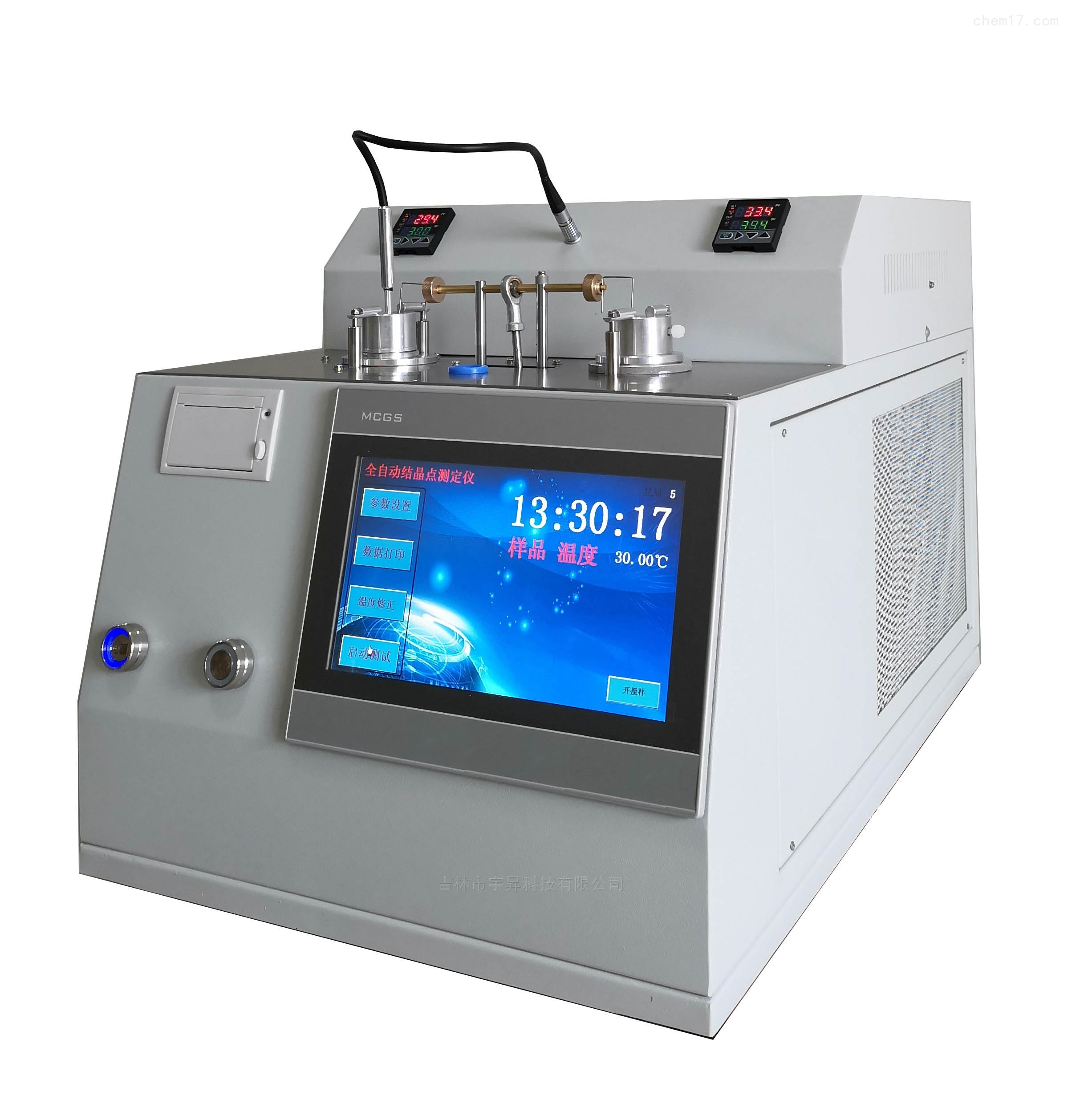YSJJ-3145全自动苯结晶点测定仪