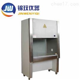BHC-1600IIB2上海錦玟 生物潔凈安全柜