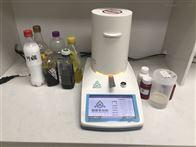 乳化沥青固含量测试仪特点,工作范围