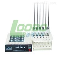 实验室新产LB-901A COD恒温加热器