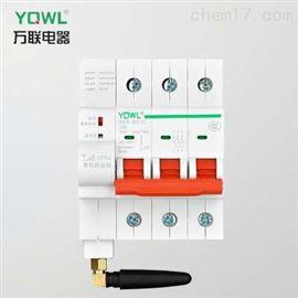 电能表外置断路器生产厂家