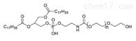 PEG衍生物DSPE-PEG-OH MW:2000磷脂PEG羟基