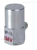 日本IMV加速度传感器原装正品