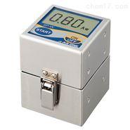 便攜式水分活性度測定儀