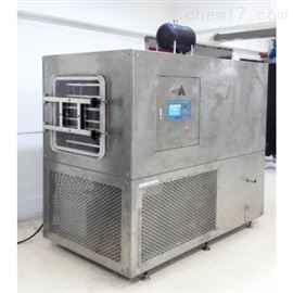 中藥飲片1㎡平方普通型真空冷凍干燥機