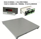 带RS232/485通讯接口电子平台秤