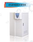 RS系列高纯水发生仪