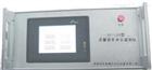 机组流量/效率监测装置