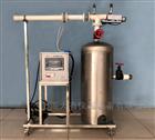 DYR033Ⅱ数字型喷管实验台/工程热力/喷管特性实验