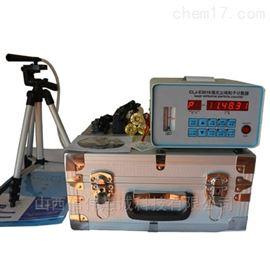 HNM-766台式激光尘埃粒子计数