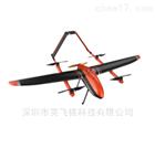 M80长航时巡检无人机垂直起降型
