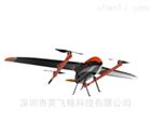 M80巡检航测无人机  厂家方案